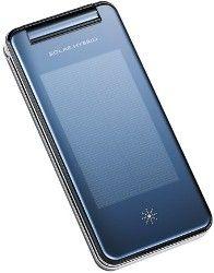 Solarhybrid-936sh-mobile