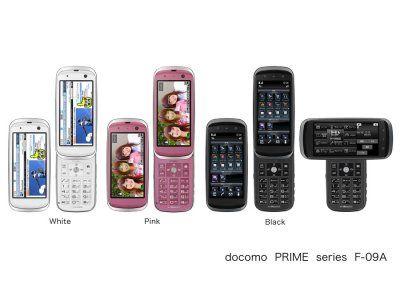 Fujitsu Docomo PRIME Series F-09A Mobile Phone