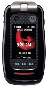 Motorola Barrage 1